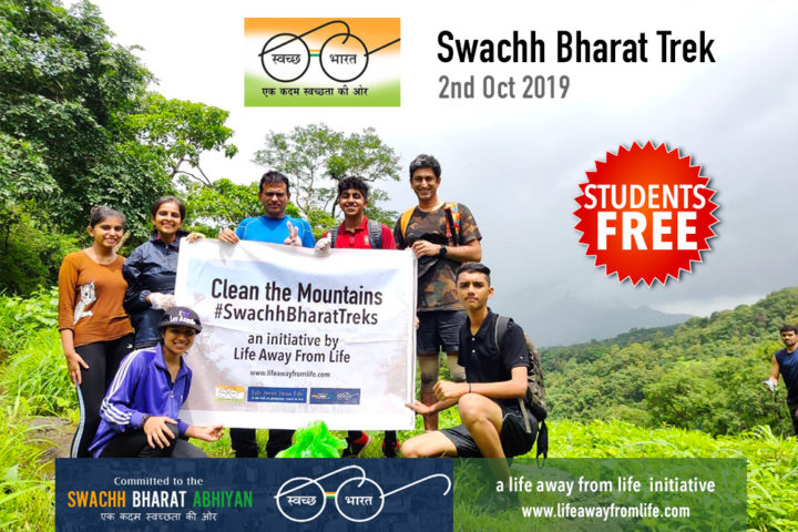 SWACHH Bharat treks