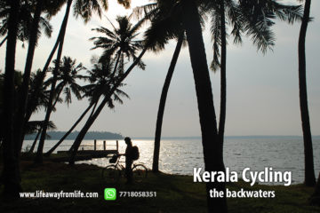 kerala cycling